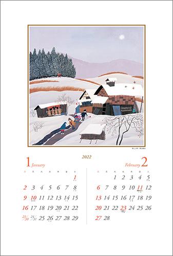 原田泰治カレンダー2022中